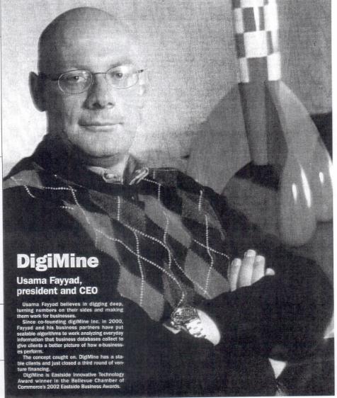 DigiMine Unearths Innovative Technology