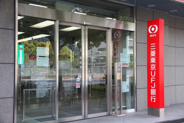 mitsubishi-ufj-financial-group-630x420